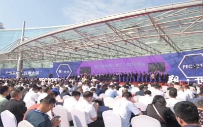 中国台州·中国塑料交易会